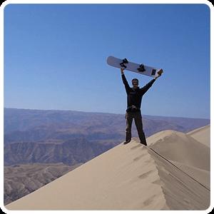 At the top of Cerro Blanco dune in Nasca