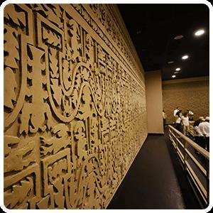 Museum Trujillo Peru