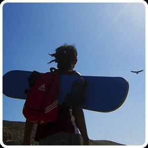 Condor flying over Cerro Blanco