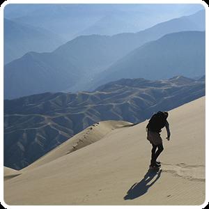 Sandboard on Cerro Blanco