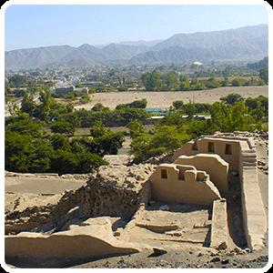 Ruins of Paredones - Nasca