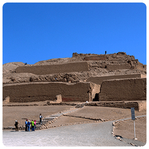 Visit to the Pachacamac Ruins